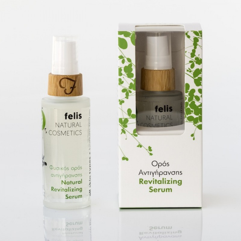 Felis Prickly Pear Revitalizing Serum, 30ml - Mystilli greek products