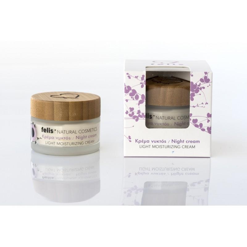Felis Prickly Pear Night Cream, 50ml - Mystilli greek products