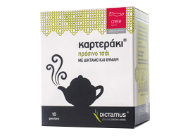 Green Tea with Dittany and Thyme in Tea bags, 10x1.5g - Mystilli greek products