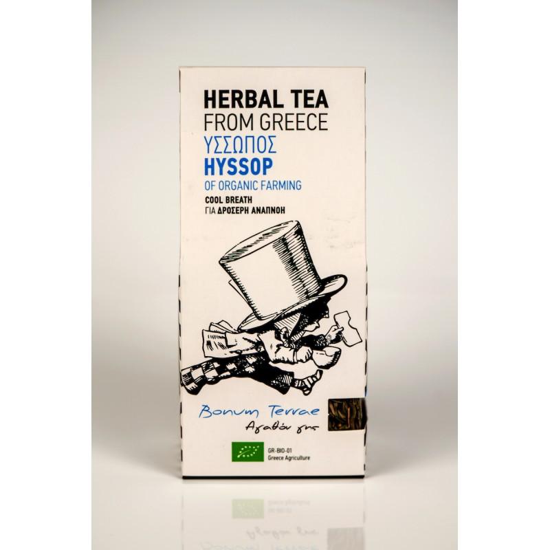 Hyssop Organic Herbal Tea, 30g - Mystilli greek products