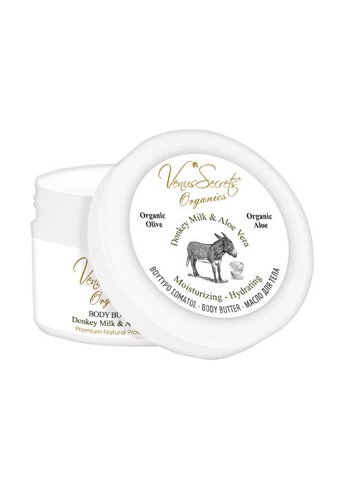 Donkey Milk Body Care with Organic Olive & Aloe Vera - Mystilli greek products